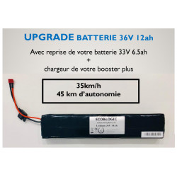 Upgrade Batterie 33V 6.5Ah vers 36V 12Ah